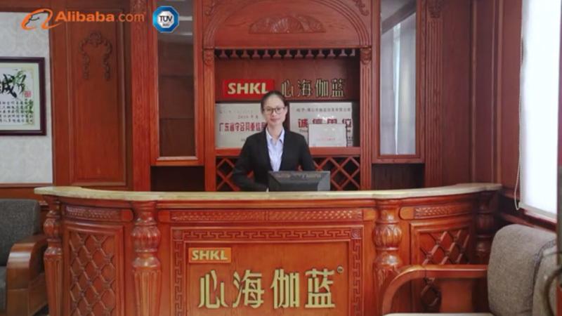 Company Video - Alibaba Shooting