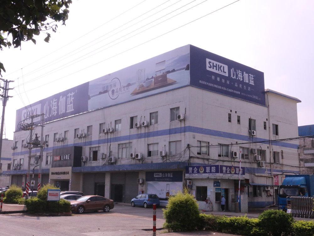 Factory Tour 1